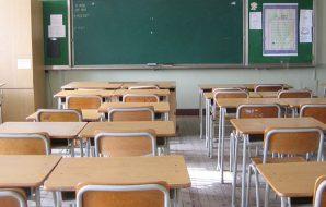 scuola-trapani