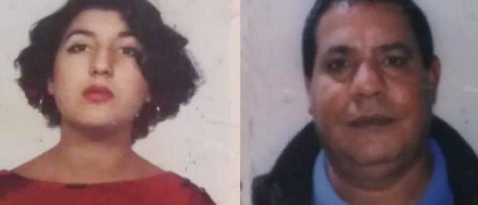 Moncef Naili e moglie