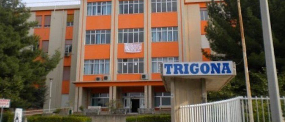 ospedale-trigona-noto